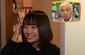 山科ティナがワイドナショーで妄想胸キュン漫画!3月26日