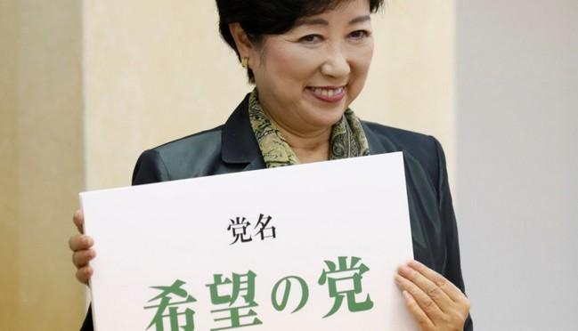 小池百合子の総理大臣は占いしだい?都知事辞任の可能性も!
