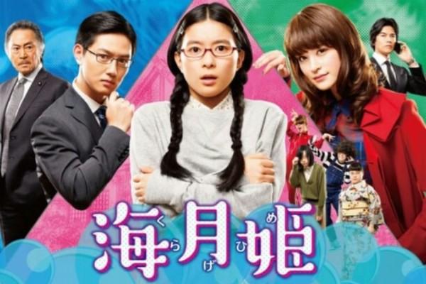 海月姫ドラマの動画!8話を無料で見逃し視聴する方法