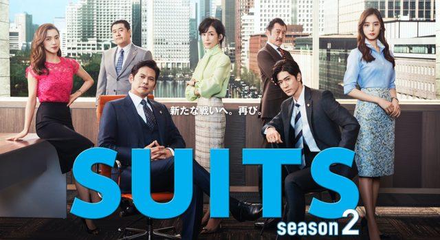SUITS/スーツ2動画!第3話を無料の見逃し配信でフル視聴する方法