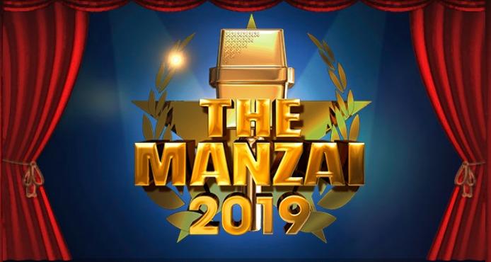 THE MANZAIの動画2019を無料でフル視聴!ザ漫才2011~2019の動画もまとめて!