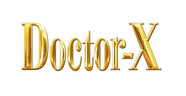 ドクターX 2019 動画を5話も見逃し配信でフル視聴する方法